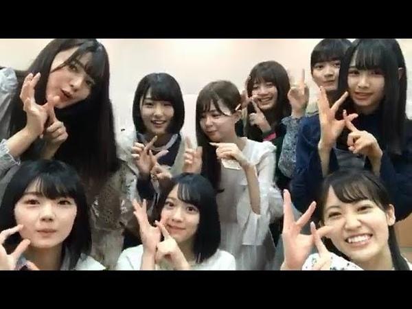 欅坂46、日向坂46 新メンバー 「10人の同窓会」 二つのお知らせあり 2019年05月14日19時05分57秒~ keyakizaka46・hinatazaka46