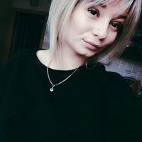 Ирина Бандарик