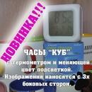 Личный фотоальбом Егора Мехоношина