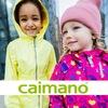 Caimano-  детская верхняя одежда