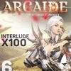 Arcaide.ru Interlude