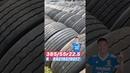 Шины 385 55 22.5 рулевые, прицепные. Резина б/у из Европы. Покупаем в Шлиссельбурге