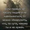 Гриша Григорьев