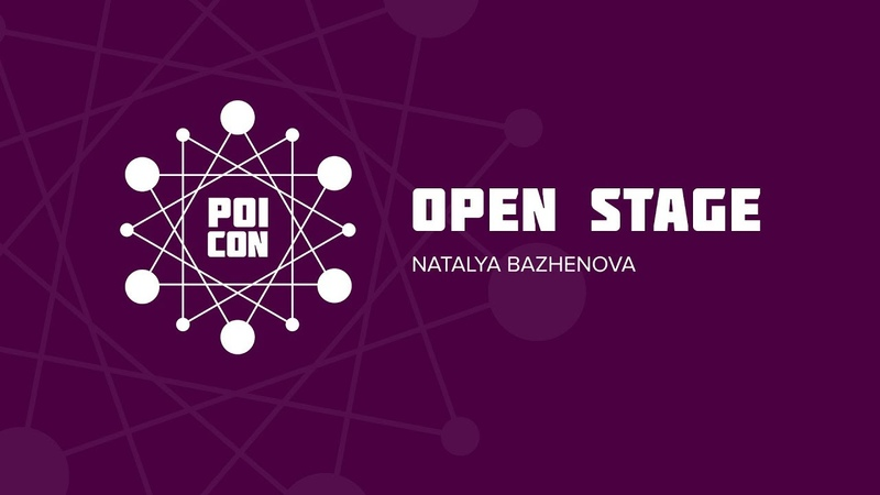 NATALIA BAZHENOVA | OPEN STAGE | POICON 2019