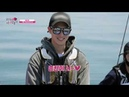 181115 UMAXFTV The Three Musketeers of Korea Preview EP.6 - JongHyun