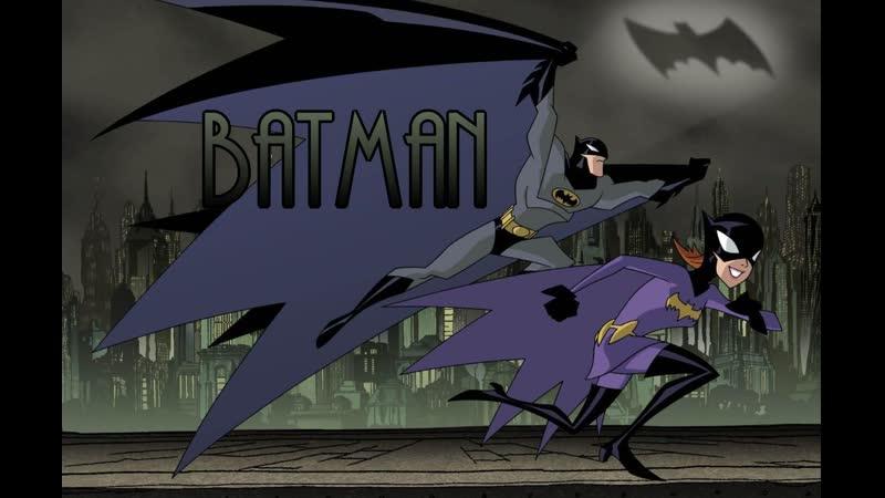 (2004) Бэтмен - 32. Кэш и игрушки