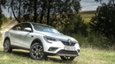 Тестдрайв Renault Arkana, 1.3T