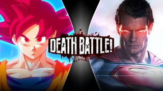 Goku VS Superman 2   DEATH BATTLE!
