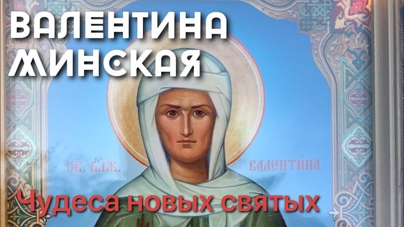 ВЫБОР ДАРЕНИЯ Чудо в Беларуси снятое на видео