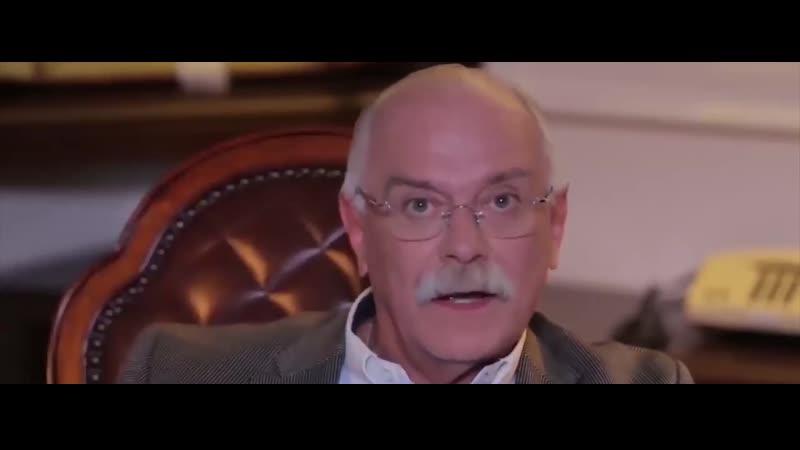 V Бараны Mikhalkov