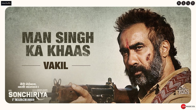 Sonchiriya Man Singh Ka Khaas Vakil Ranvir Shorey Abhishek Chaubey 1st March 2019
