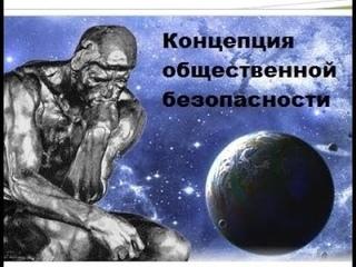 [ВАЖНЕЙШАЯ ИНФОРМАЦИЯ] Философия: Структура Мироздания (Ч1)