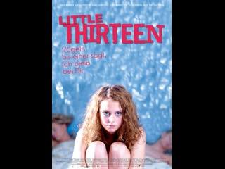 Тринадцатилетняя _ little thirteen (2012) германия