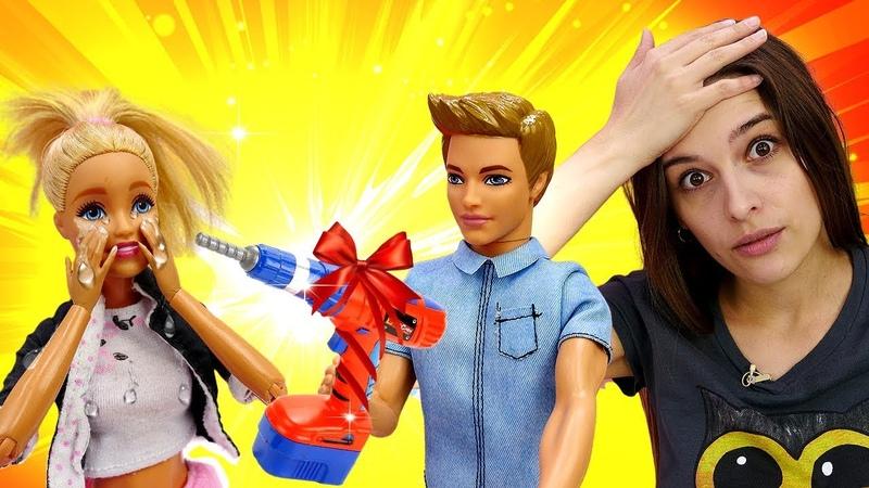 Охужэти куклы! Кен подготовил сюрприз вДень Рождения Барби, аBarbie рассердилась