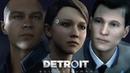МИР ПОЛНЫЙ АНДРОИДОВ ► Detroit Become Human 1