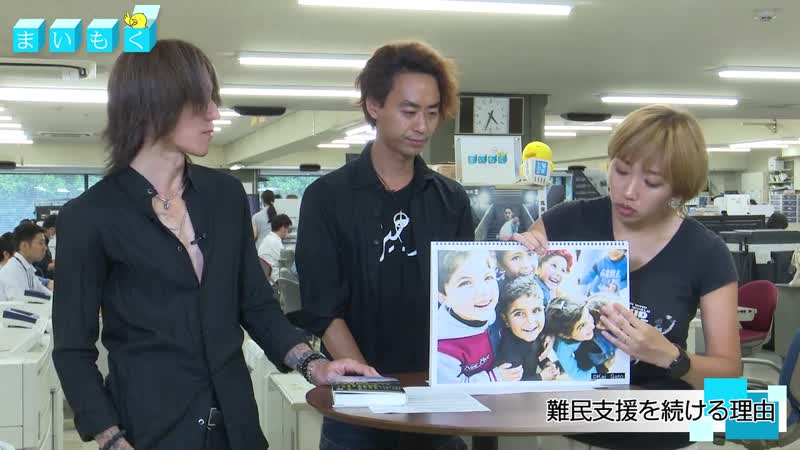 SUGIZO and Kei Sato at Maimoku Mainichi 2019 9 5