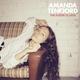 Amanda Tenfjord - The Floor Is Lava
