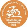 Крутящий момент: велопрогулка в Берёзовском