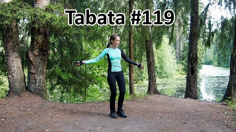 TABATA 119 4 Minute Skipping Workout