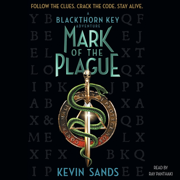 Mark of the Plague (The Blackthorn Key, #2)