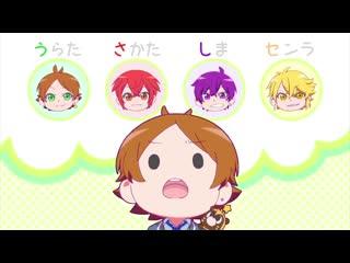 Деньки урашимасакатасэн школьная пора 2 серия (русская озвучка хз lol) / urashimasakatasen no nichijou