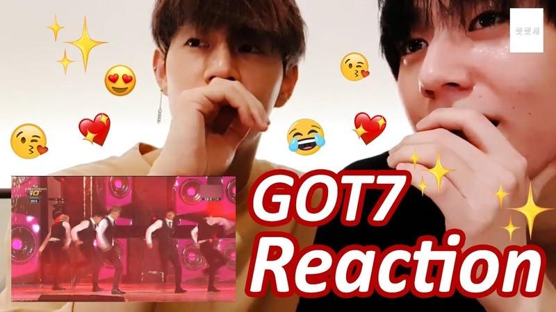 [GOT7]갓세븐은 짐 과거영상 리액션 중임다 (GOT7 reaction)