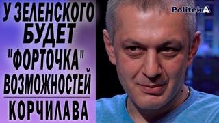 """Про Кучму в """"Минске"""" и Саакашвили в Раде: Бачо Корчилава"""