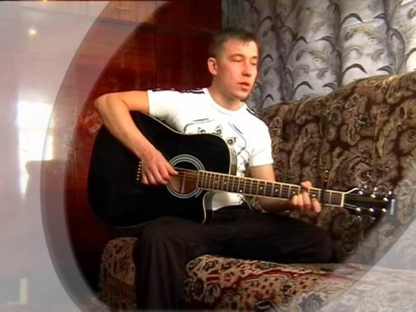 П В Девчонка из Кургана (cover)