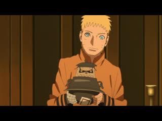 Наруто 3 сезон 126 серия (Боруто: Новое поколение, озвучка от Ban и Sakura)