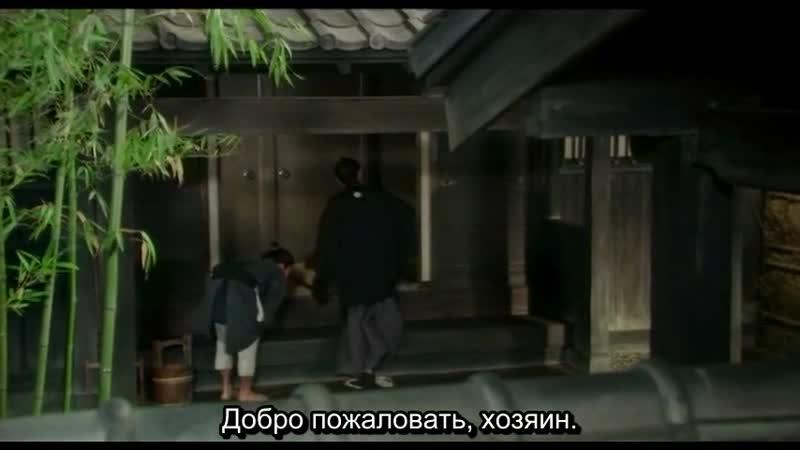 За той дверью Fusa 1993 Режиссер Кон Итикава Япония субтитры