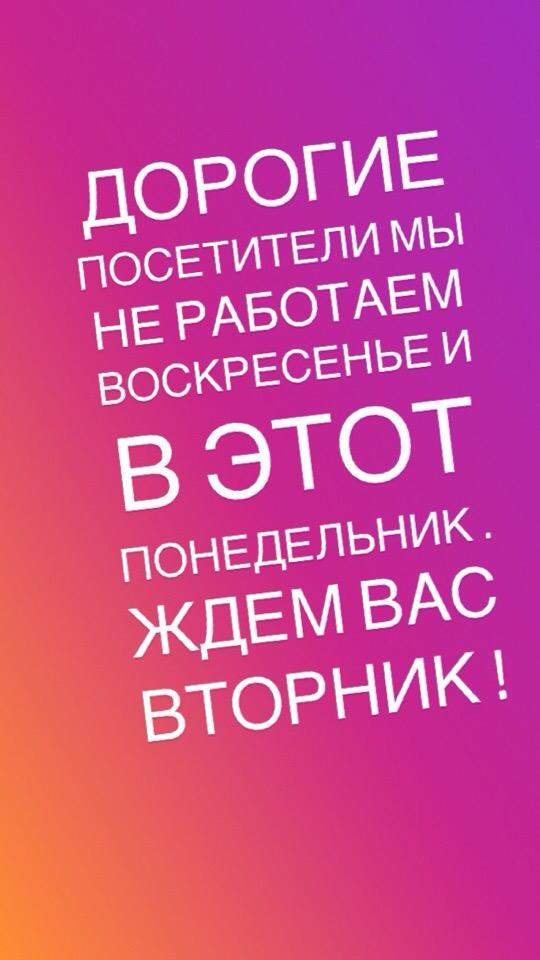 Кафе «Ош-Хона» - Вконтакте
