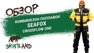 Комбинезон-поплавок SeaFox CrossFlow One