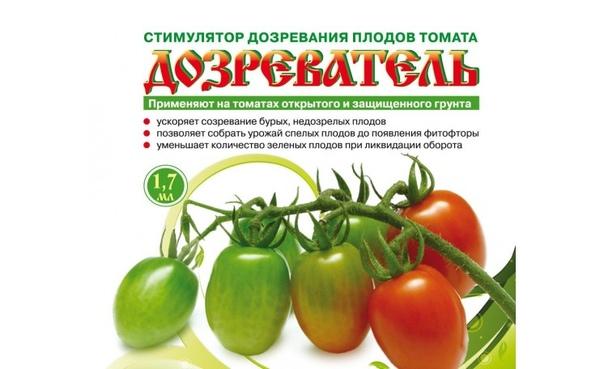 Стимулятор дозревания плодов томата