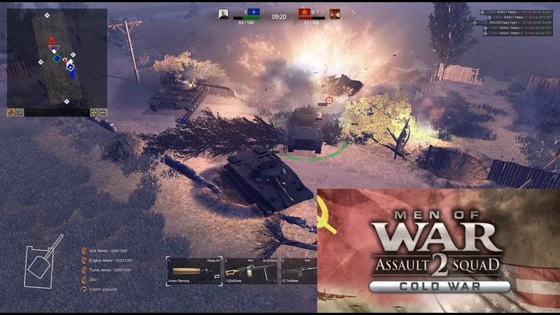 Новые глубины позора и дерьма щупаем Божественную Кампанию США Men of War Assault Squad 2 Cold War
