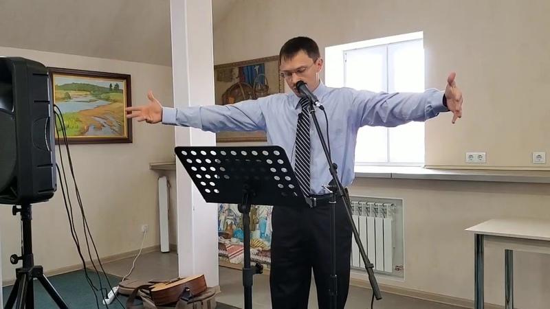 Божье Евангелие — Римлянам 1:2–3а — Алексей Прокопенко