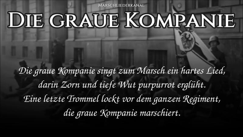 """1918 1933 • """"Die graue Kompanie"""" [Liedtext]"""