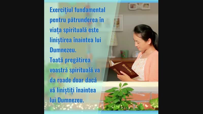Despre liniștirea inimii voastre în fața lui Dumnezeu