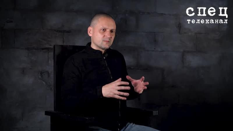 Либеральная мерзость или Путинский геноцид Сергей Удальцов