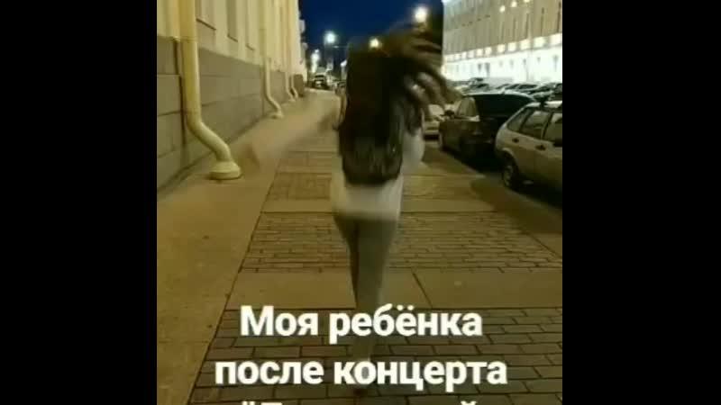 VID_45420203_071515_259.mp4