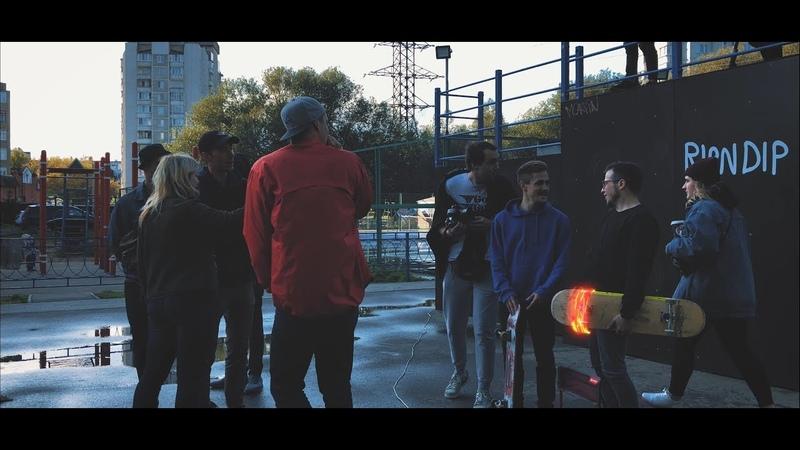 HypePlace Skateboard contest 2019