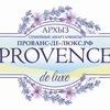 Provence de luxe