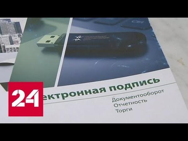 Украденная подпись: москвичка случайно узнала, что является директором фирмы - Россия 24