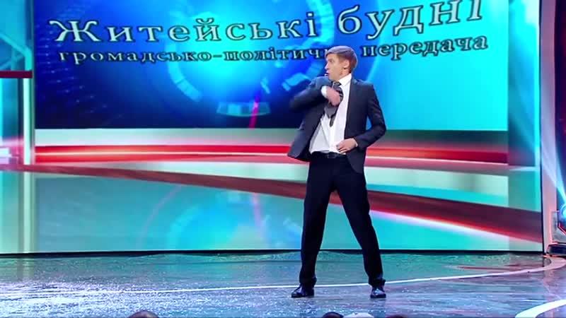 Тупой Губернатор опозорился в прямом эфире (Дизель шоу)