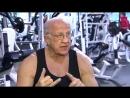 Джефри Лайф 78 лет Занялся фитнесом в 60 лет