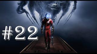 Prey 22
