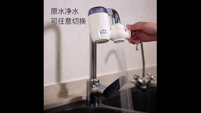 Очиститель воды проточный