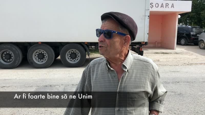 Unirea Acasă satul Viișoara raionul Edineț