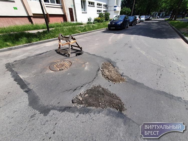 """Кто """"поломал"""" улицу Куйбышева? Будьте осторожны, там засада для водителей"""