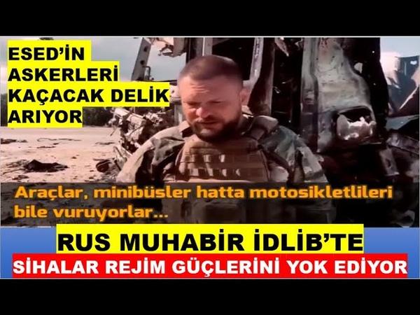RUS Muhabir İdlibten Aktardı, Türk Sihaları Acımıyor, Taş Üstünde Taş Kalmadı
