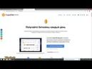 Litecoinads com 6500 LTC за 10 минут выод от 1000